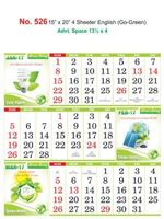 R526 English(Go-Green) Monthly Calendar 2017