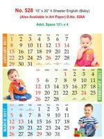R528 English(Baby) Monthly Calendar 2017