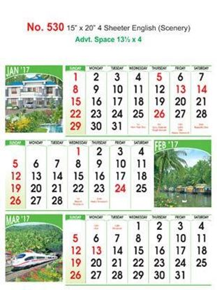 R530 English(Scenery) Monthly Calendar 2017