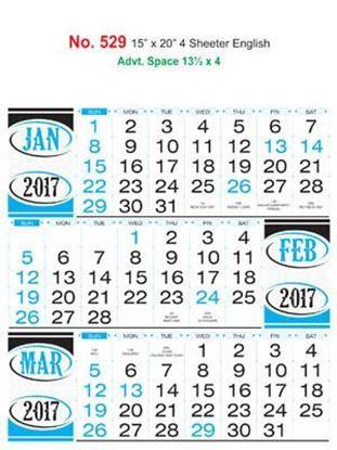 R529  English Monthly Calendar 2017