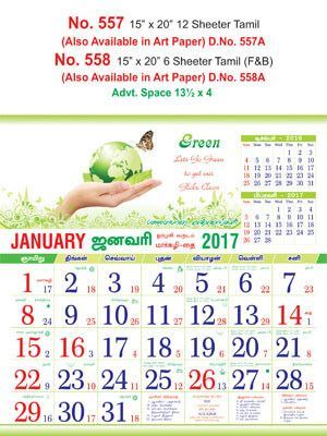 R557 Tamil(Go Green) Monthly Calendar 2017