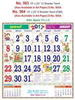 R563 Tamil Monthly Calendar 2017