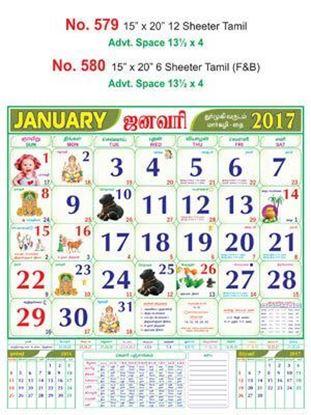 R579 Tamil Monthly Calendar 2017