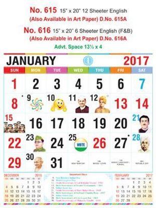 R615 English Monthly Calendar 2017