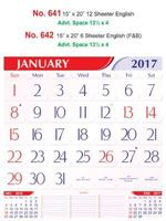 R641 English Monthly Calendar 2017