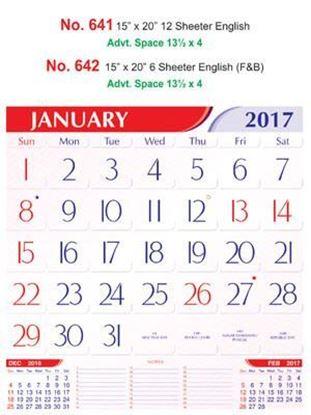 R641 English Monthly Calendar 2017
