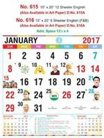 R616 English Monthly Calendar 2017