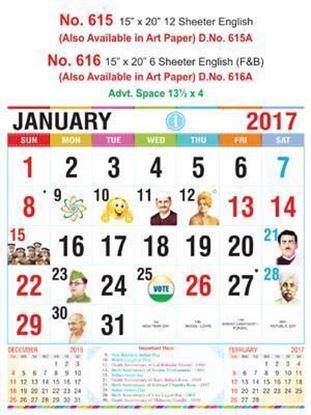R616 English Monthly Calendar 2017
