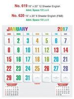 R620 English Monthly Calendar 2017