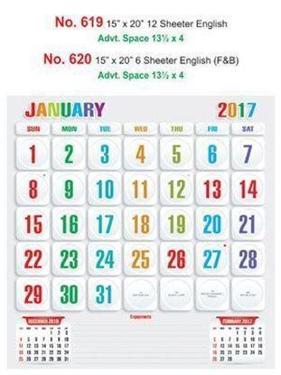 R620 English Monthly Calendar 2017