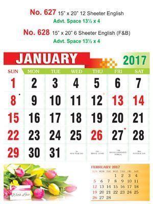 R628 English Monthly Calendar 2017