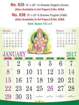 R636 English(Gods) Monthly Calendar 2017