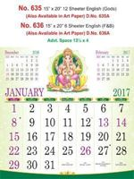 R636 English(Gods) Monthly Calendar 2017