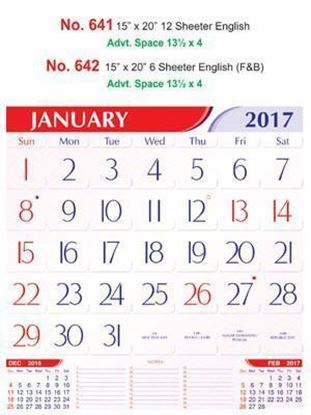 R642 English Monthly Calendar 2017