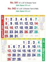 R542 Tamil (F&B) Monthly Calendar 2017