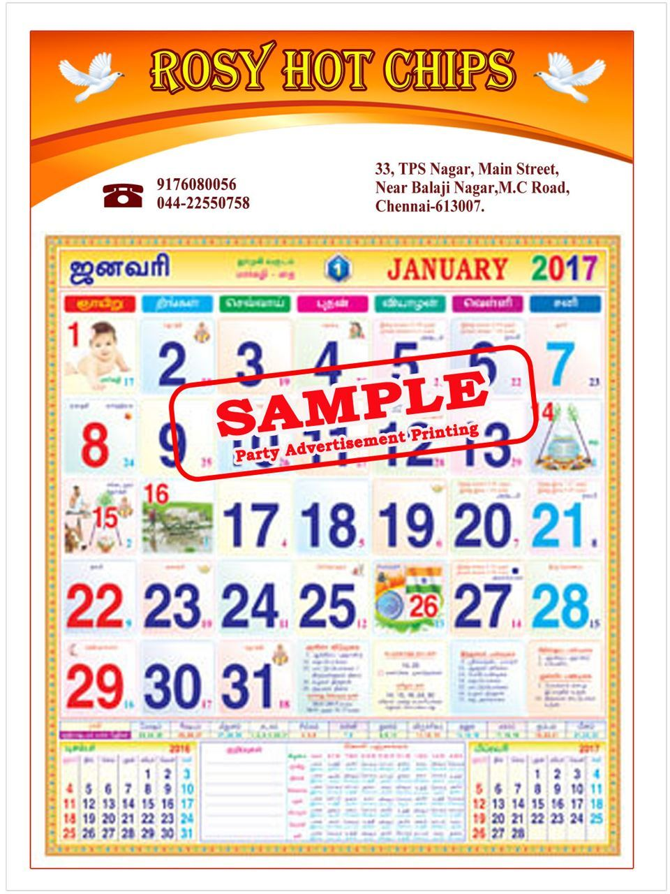 3 Sheeter Monthly Calendar 2017 with 4 Colours | Vivid Print India ...