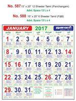 R587 Tamil Panchangam Monthly Calendar 2017