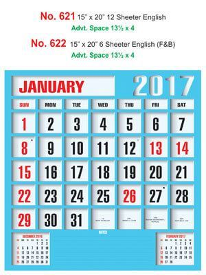 R621 English Monthly Calendar 2017