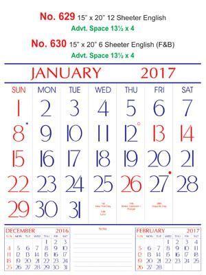 R629 English Monthly Calendar 2017