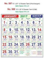 R588 Tamil Panchangam (F&B)  Monthly Calendar 2017