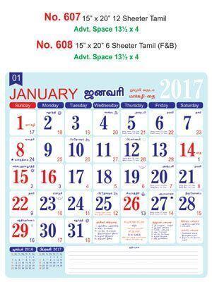 R608 Tamil (F&B)  Monthly Calendar 2017