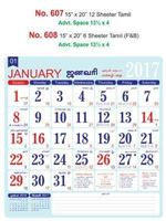R608 Tamil (F&B)  Monthly Calendar 2017
