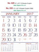 R630 English(F&B)  Monthly Calendar 2017