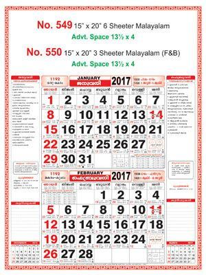 Online online printing services wholesale calendars monthly
