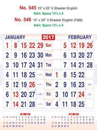 R546 English (F&B) Monthly Calendar 2017