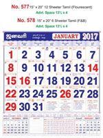 R577 Tamil(Flourescent) Monthly Calendar 2017