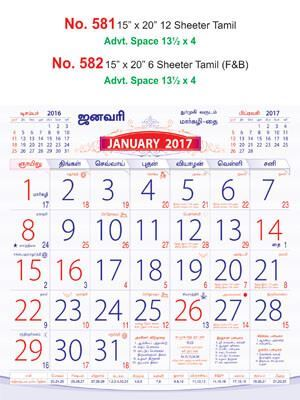 office calendar online