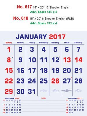 R617 English Monthly Calendar 2017