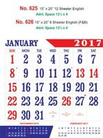 R625 English Monthly Calendar 2017