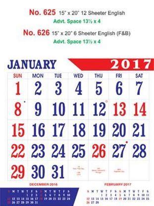 R625 English Monthly Calendar 2017