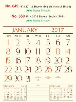 R649 English(N.Shade) Monthly Calendar 2017