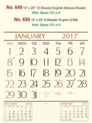 R649 English(N.Shade) Monthly Calendar 2017