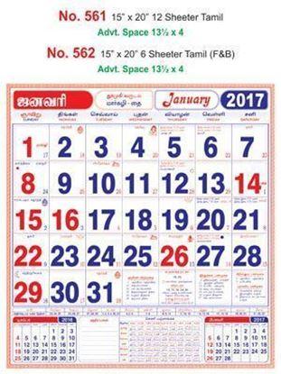 R562 Tamil (F&B) Monthly Calendar 2017