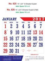 R626 English (F&B) Monthly Calendar 2017