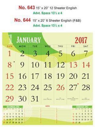 R644 English (F&B) Monthly Calendar 2017