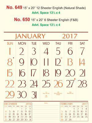 R650 English(N.Shade) (F&B) Monthly Calendar 2017