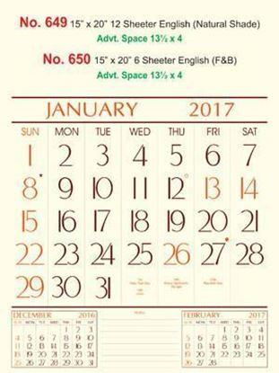 R650 English(N.Shade) (F&B) Monthly Calendar 2017
