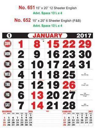 R652 English (F&B) Monthly Calendar 2017