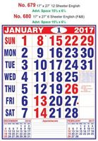R679 English Monthly Calendar 2017