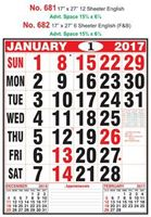 R681 English Monthly Calendar 2017