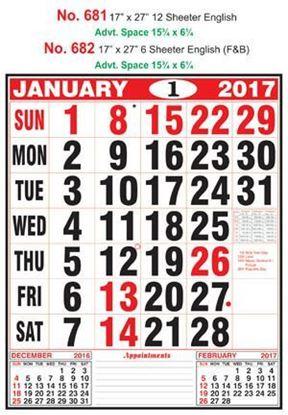 R681 English Monthly Calendar 2017