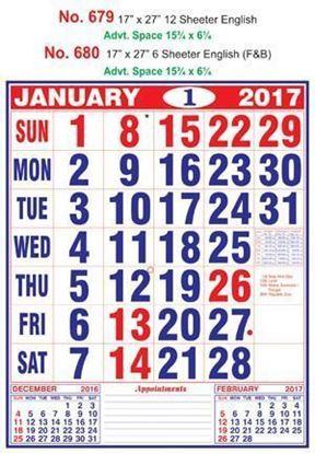 R680 English (F&B)  Monthly Calendar 2017