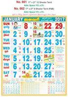R661 Tamil Monthly Calendar 2017