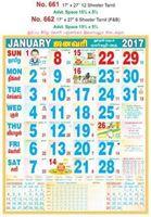 R662 Tamil (F&B) Monthly Calendar 2017