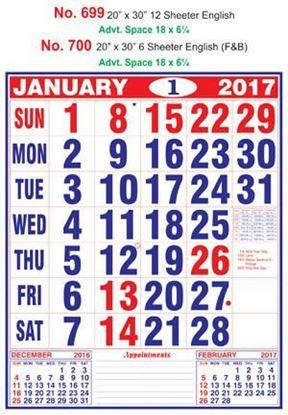 R699 English Monthly Calendar 2017