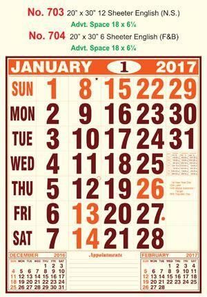 R703 English(N.Shade) Monthly Calendar 2017